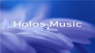 コロナ禍で疲れた自分を癒してあげよう…♡心身を癒す要素を取り入れた音楽「Holos Music」という提案