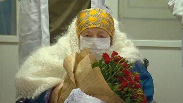 新型コロナに感染の女性 100歳誕生日に退院 ロシア