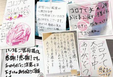 ごみ収集員に感謝の張り紙 仙台の集積所「大変な中ありがとう」