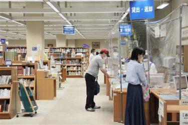 「読みたかった本読める」 熊本県立図書館が再開