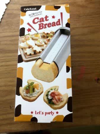 楽しくおうち時間!ネコ型パンを焼いてみよう!