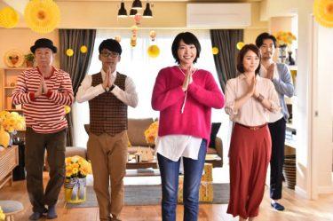 「逃げ恥」恋ダンスに新展開!「ハンパなーい」と視聴者大興奮
