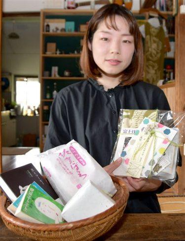 「ほっこりしてもらえたら」ゲストハウスのオーナーが送る小包、好評