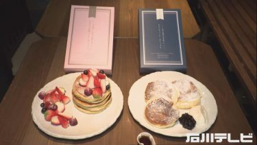 「パンケーキで幸せに」 MEGUMIさん経営するカフェ ひとり親家庭支援で売上の一部寄付へ