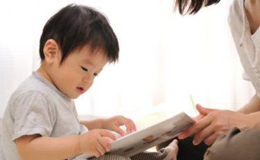 「生まれてきてくれてありがとう」ママの思いが伝わる絵本3選!