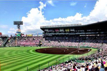阪神、「甲子園の土」を高3球児に贈呈 粋な計らいにファン感動「素晴らしい」