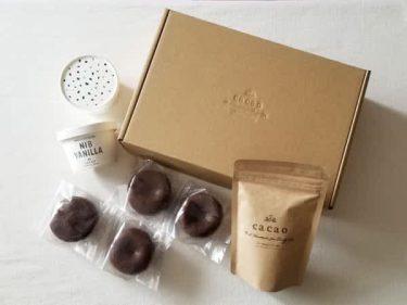新感覚アイスに希少なコーヒー!生チョコ専門店の数量限定「父の日」ギフト