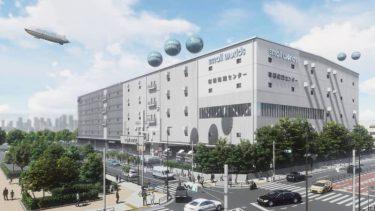世界最大級の屋内型ミニチュア・テーマパーク 『SMALL WORLDS TOKYO』いよいよ6月11日(木)グランドオープン!