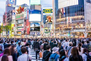 イケア、東京・渋谷に都心型店舗2号店、今冬オープン