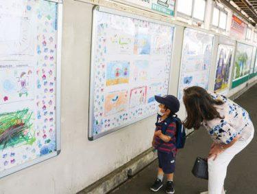 「ぱっ」と明るい気持ちに 園児の絵、横浜市緑区の長津田駅に展示
