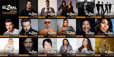 世界の豪華アーティストが集結!TBSとフジテレビが共同放送「Global Goal: Unite for Our Future」