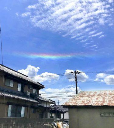 虹色真っすぐ、福井で環水平アーク 親子が撮影「びっくり」