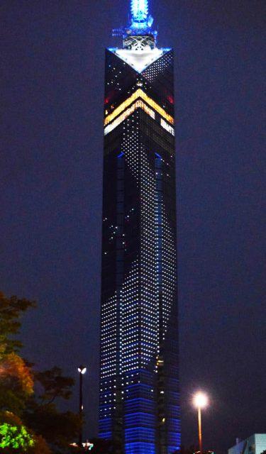 きらめく天の川、遠距離カップルを応援 福岡タワーで点灯