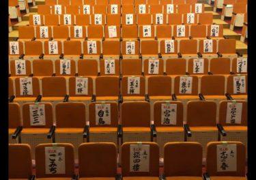 あなたの隣はどの師匠? 長崎の寄席がコロナ対策に導入した「芸人席」が粋だった