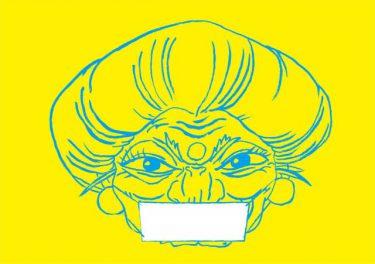"""「ジブリの""""大じゃない""""博覧会」7月22日より愛知で開催 「アーヤと魔女」やジブリパークの資料など展示"""