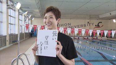 再び動き出す競技生活 池江璃花子 五輪への誓い