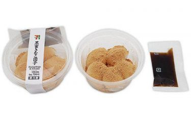 セブン沖縄進出1年で記念商品 黒蜜きなこ団子に金の食パン 10日から期間限定