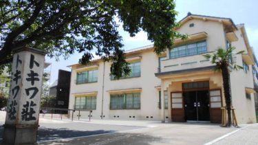 トキワ荘マンガミュージアムが開館 〝伝説のアパート〟当面予約制で、豊島区