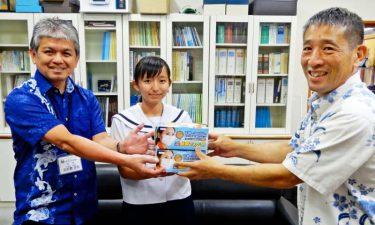 新大久保の沖縄居酒屋を救った同級生の絆 「そんな仲間に出会えた母校に感謝」