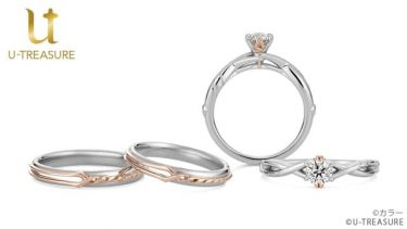 「エヴァンゲリオン」ロンギヌスの槍をモチーフにした高級感あふれる婚約&結婚指輪が登場