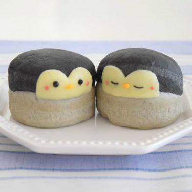 かわいい赤ちゃんペンギンパンの作り方