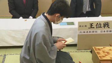 藤井聡太七段が初の「封じ手」!長丁場の対局を支える勝負メシと勝負おやつは?