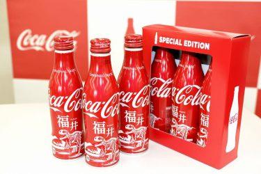 恐竜王国・福井県に「恐竜コーラ」 ボトルはフクイラプトル骨格デザイン