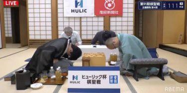 相手と将棋に礼を尽くして…誰よりも低く、深く下げる藤井聡太棋聖の「お辞儀」