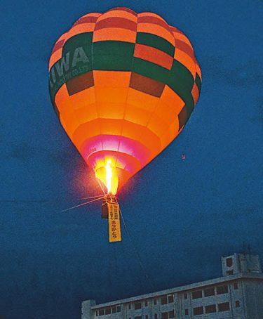 医療従事者へ「ありがとう」 富山市で夜間に熱気球