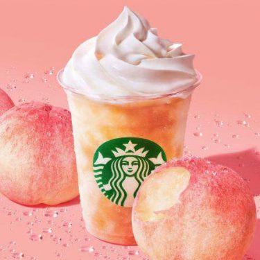 今年もキターーー! スタバに果肉感あふれる「桃フラペ」が登場。