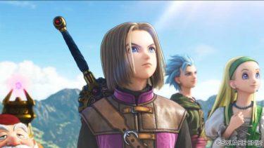 「ドラゴンクエストXI 過ぎ去りし時を求めて S」がPS4/Xbox One/PC向けに12月4日発売決定!