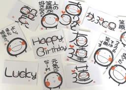 """幸せつなぐ""""丸い文字"""" 書き方教えます!「笑い文字」 見た人も思わずにっこり笑顔に"""