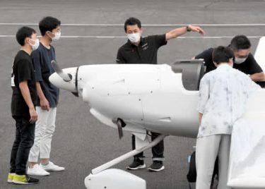 室屋さんら有志、未来のパイロット育成 若者の免許取得支援 福島で初の講座スタート