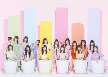 NMB48、延期3公演を無観客ライブで配信決定!&「難波鉄砲隊其之九」メンバー投票企画開催