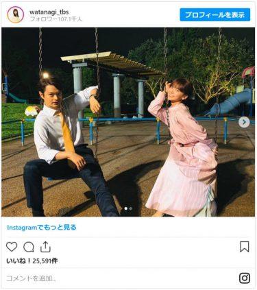 多部未華子&瀬戸康史「わたナギ」オフショットに反響!「最高にキュンキュン」