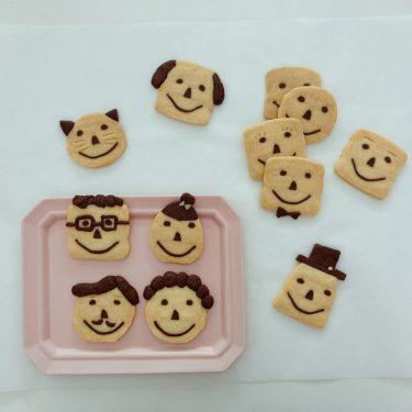 """子どもと一緒に作りたい♡ ほんわか表情がかわいい""""顔クッキー""""の作り方"""