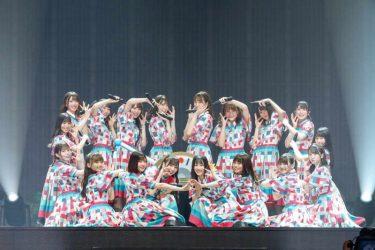 日向坂46、配信ライブで笑顔はじける! 改名後初アルバム発売も発表