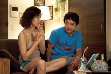 『喜劇 愛妻物語』にYOU、バカリズム、森三中・大島ら共感と称賛の声!