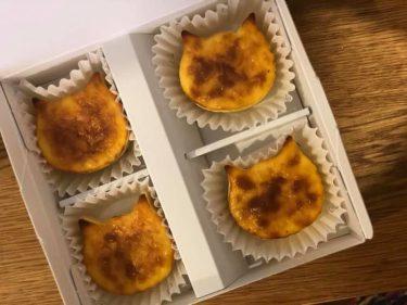 ねこねこチーズケーキ、バスク風のにゃんチーは意外と口当たりが軽い!
