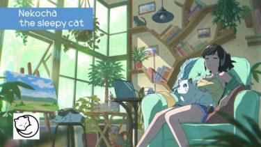 世界猫の日 8 月 8 日 0 時スタート!猫アニメーション×快眠音楽でぐっすり!