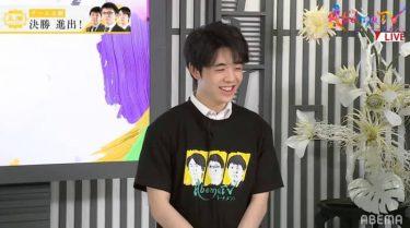 どんなに強くても高校生 藤井聡太棋聖、レアなTシャツ姿に「さすが高校生!」「文化祭の準備」と大反響