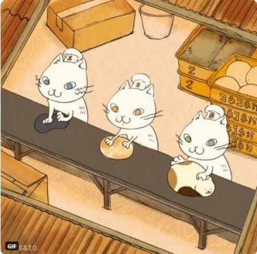 【癒】猫をこねる猫、寿司ネタで寝るうさぎ……かわいいいきものたちの癒し系アニメーションに「無限にみてしまう」「心と体が癒された」の声 – ツイッターで話題のアカウントを紹介