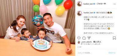 平愛梨&長友佑都 夫妻 次男くん1歳の誕生日を祝福!笑顔溢れる家族ショットを公開