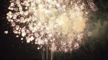 場所は秘密… 北九州市で打ち上げ花火 350発の大輪が夜空彩る 新型コロナ終息願い