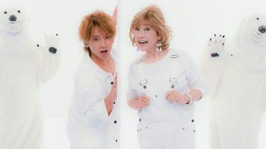 小林幸子&松岡充の新ユニット「シロクマ」がデュエット曲を初披露!小林「(歌詞を見て)涙が止まらなかった」