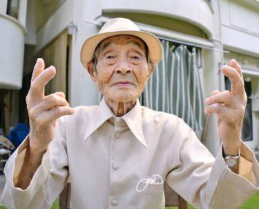 コロナに負けず元気に100歳 趣味は菜園「孫にパパイヤ炒め食べさせたい」 大宜味の山城清秋さん