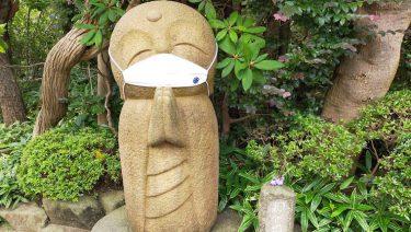 長谷寺の和み地蔵のマスクが可愛すぎ!サイズ合わせが大変だったらしい。