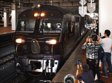 「ななつ星」5カ月ぶり再開 コロナ、豪雨を乗り越えて博多駅を出発