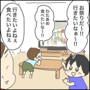 【夏休み救済策】お祭りに行けないなら、おうちでやっちゃおう!お母さんのアイデアが愛であふれていた。