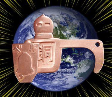 「キン肉マン」知る人ぞ知る超人・銅ベルマンが、コロナウイルスから人々を救う!? 便利アイテム登場